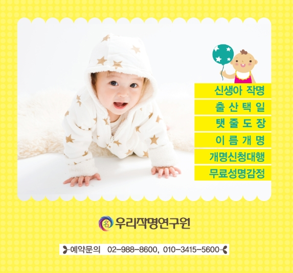 4073417412c6c17ccaee294d1f46e0ae_1440915